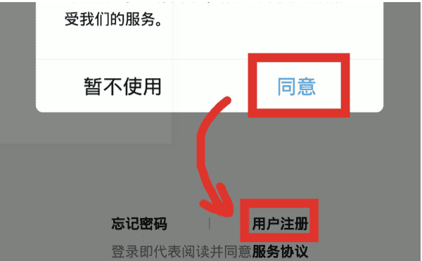 How To Register Qq Account On Chinese App Teckport
